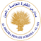 Al Dhafra Private Schools, Al Ain